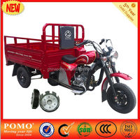 Customized design fashion 250cc motorized big wheel tricycle