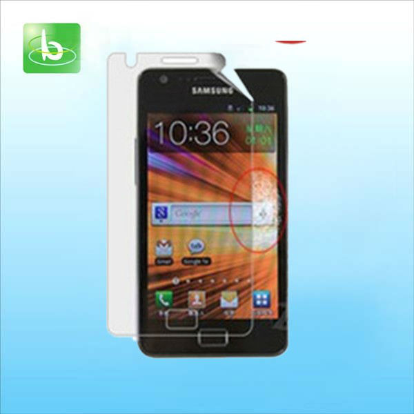 Diamond screen protector for galaxy s2 with OEM & ODM package