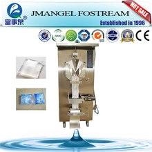 2 Years no complaint bag packaging machine parts