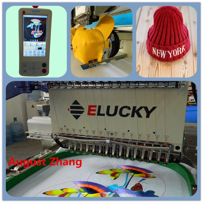 embroidery machine on sale