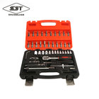 Venda quente New Professional China Atacado Precise Repair Wrench Hardware Box Hand Tool Set Para Carro