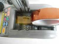Automatic Tape Cutter / Masking Paper Tape Cutting Machine / Tape Dispenser