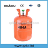 Good quality r404a refrigerant in high purity low price