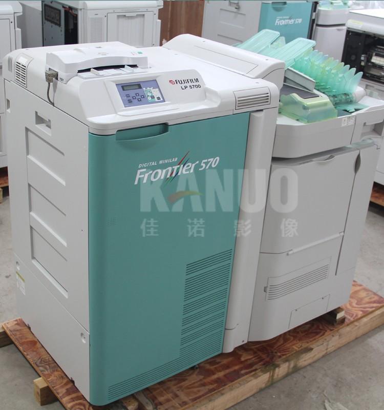 Fuji Frontier 570r 5700r Digital Minilab Buy Fuji 570r