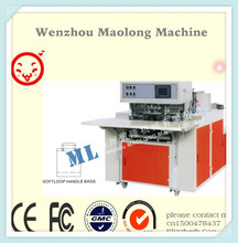 new technology factory bag loop handle machine