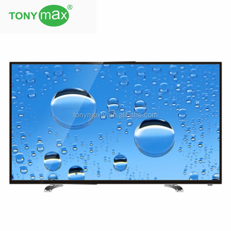 32 to 55-inch Flat Screen TV