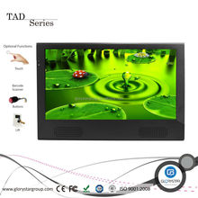 "2014 advertising 18 "",19"" wall mounted network wifi model android 4.2 LCD advertising android tablet wall mount"