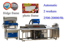 Colorful 3d picture frame making machine