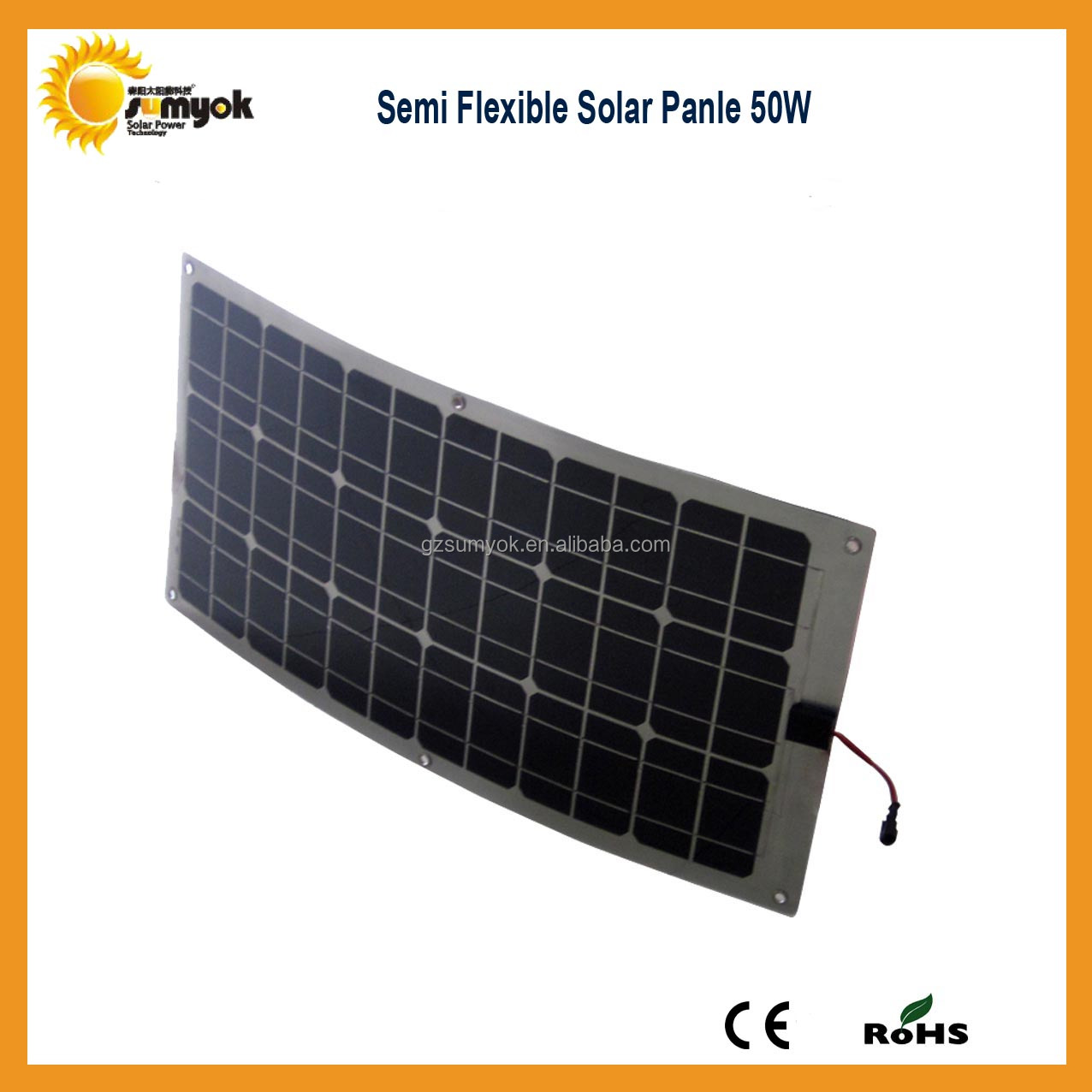 SYK50-18MFX flexibel solar panel with aluminum and ETFE flexible solar panel for wholesale 50W