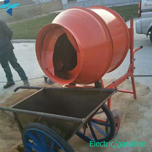 Mini Portable Electric Prices of Cement Mixer