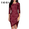 Red Lace Column Evening Short Dress For Wedding