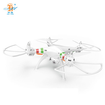 2.4GHz OEM gps controller drone H809HW wifi camera app control rc quadcopter frame drone with hd camera