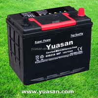Yuasan A-Class Rechargeable 12V70AH Sealed Maintenance Free Storage Battery--65D31R-MF(12V70AH)