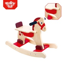15% Fixed Discount Early learning walking kids wooden rocking horse