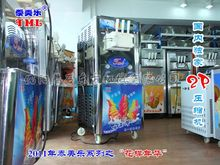 powerfull cooling floor soft ice cream making tml342-cs1080-0062,ice cream machinery manufacturer
