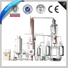 Fason latest technology Used Engine Oil Centrifuge Machine oil Filter