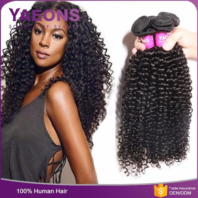 8 Inch Jerry Curl Hair Weaveyuanwenjun