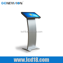 22 inch Customized Good Price Android Advertising Player/Touch Screen Kiosk for sale
