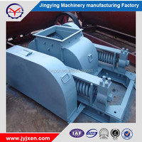 Hot Selling High Efficiency Rock Stone Roller Crusher Cheapest Price