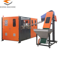 Upgrade YCQ-2L-2 high speed automatic pet plastic bottle making machine/bottle blowing machine low consumption