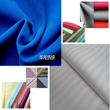t shirt fabric TC 65/35 polyester cotton poplin fabric