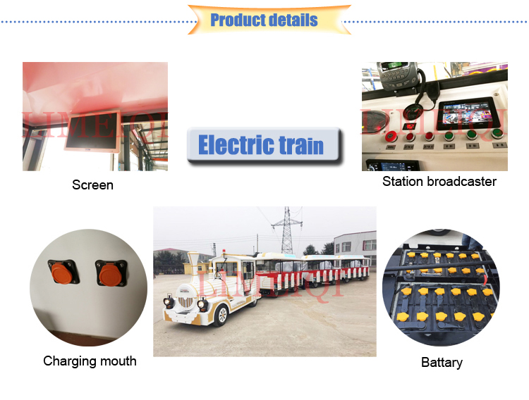 Children's Electric Tourist Trackless Used Amusement Park Trains For Sale
