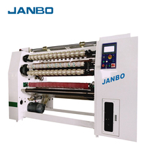 Scotch Tape Slitting and Rewinding Machine (Scotch Tape Jumbo Roll Slitting Machine)