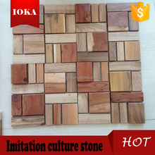 Yellow Wooden Culture Stone For Wall Decoration