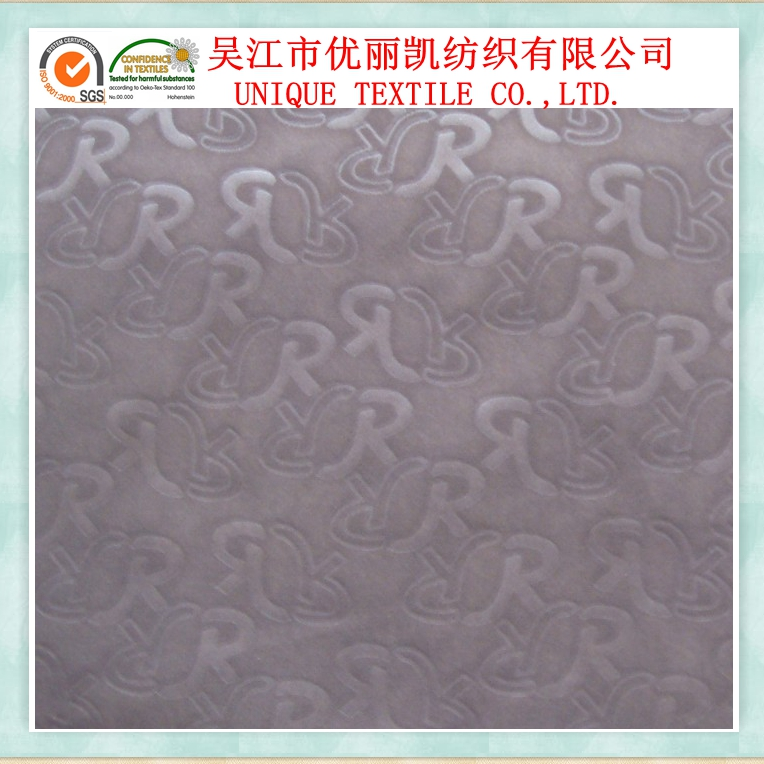 Faux Suede Embossed Fabric