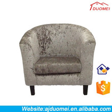 Modern Hotel Furniture Leather Fabric Hotel Sofas