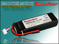 11.1v lipo laptop battery 11.1V 2200mAh 3S 30C high power lipo battery for ups 30C 2200mAh