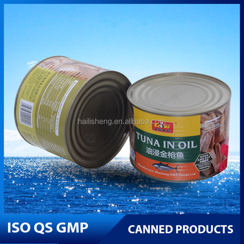 Tuna in vegetable oil 1880g
