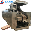 /product-detail/commercial-wafer-biscuit-equipment-manufacture-60745967054.html