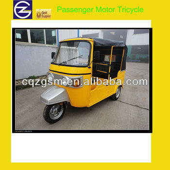 200CC Passenger Motor Tricycle For Sale