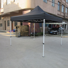 folding tent market portable gazebo