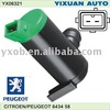 Auto Engine Cooling System Water Pump