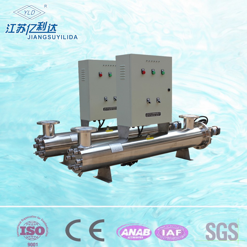 Drinking Water Ultraviolet Sterilizer UV Disinfector Water Treatment