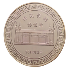 Factory Direct Sale Old Coins Silver Coin Collective Coins