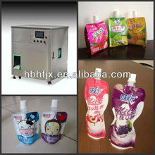 cangzhou hongfa supply energy drink with spout pouch packaging machine
