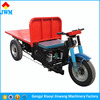 Advanced modern simple structure flatbed motorcycle at factory price
