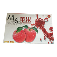 Cardboard paper fruit packing box and vegetable packing carton