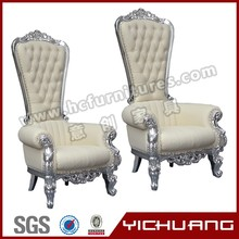 Classic royal king queen chair YCX-K02