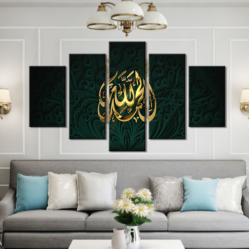 3D islamic Blessing Art Words painting on canvas 5 piece wall art large frame spray painting Yiwu factory wholesale house decor