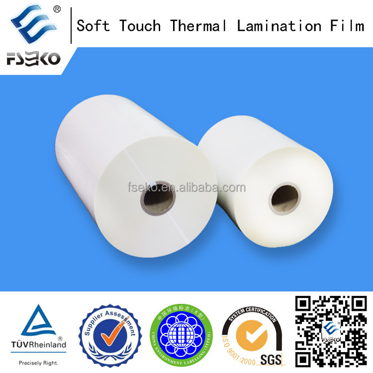 made in china suede velvet bopp thermal lamination film
