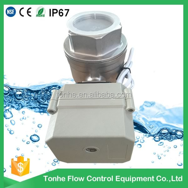 CE 2 inches DN50 110-240V 304 stainless steel electric water ball valve
