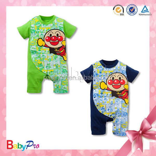 2014 Hot Sale Adult Baby Clothes Patterns Blank Organic Baby Clothes