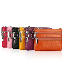 Women's Genuine Leather Coin Purse Mini Change <strong>Wallet</strong> with Key Ring