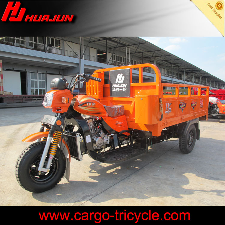 chopper three wheel motorcycle/gasoline motor tricycle/tricycle cargo carrier