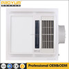 2015 new design electric PTC ceramic fan & LED panel bathroom heater with blue tooth speaker