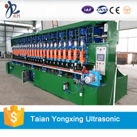 Ultrasonic geogrid welding machine for PP,PET and steel plastic geogrid